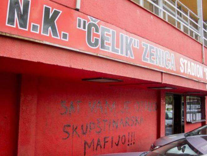 Grafit na Bilinom polju