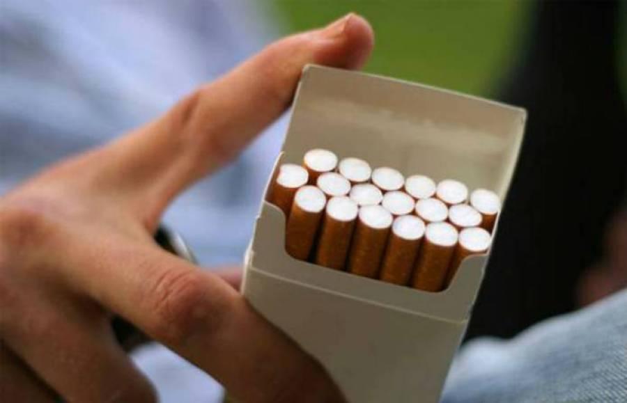 FBiH dobija Zakon o zabrani pušenja na javnom i radnom mjestu