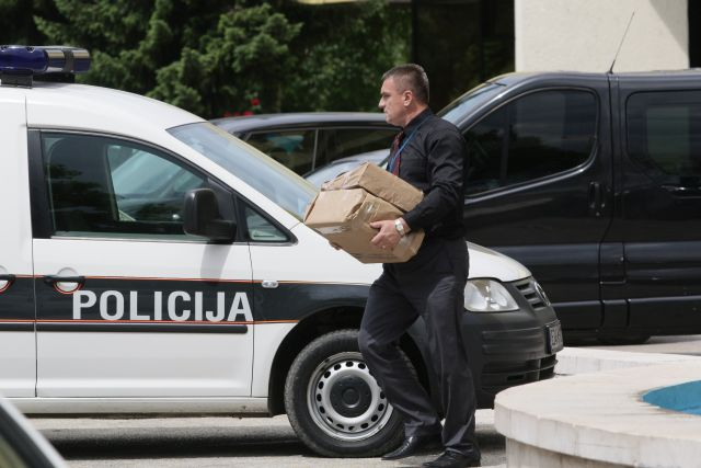 Privredni kriminal u BiH