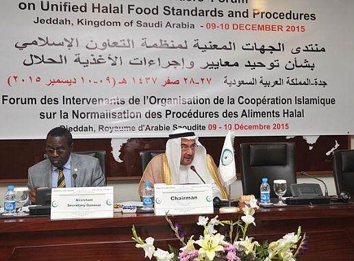 Halal standardi u BiH usklađeni sa OIC propisima