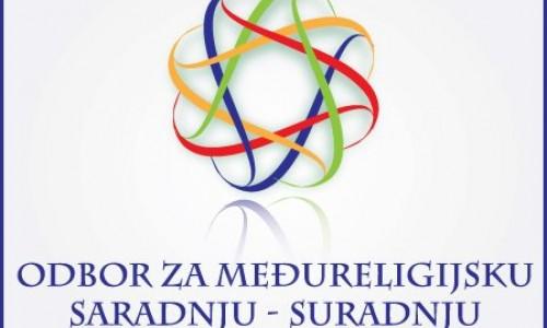 Božićna čestitka OMS Zenica