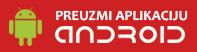 Zenicablog Android aplikacija