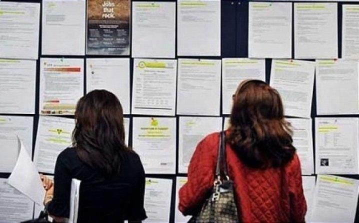 Protokol o provođenju sporazuma o zapošljavanju državljana BiH i Srbije