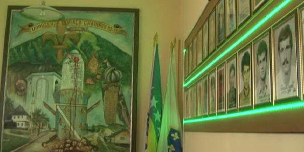 Spomen soba šehidima Gradišća