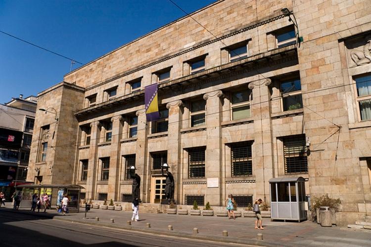 Predstavljen izvještaj Centralne banke BiH za 2015. godinu