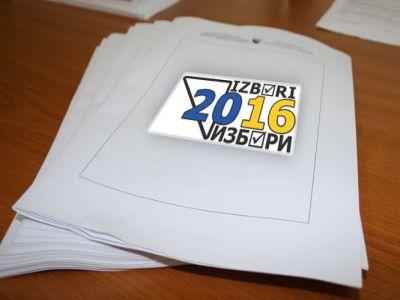 Za Lokalne izbore u BiH prijavilo se 115 stranaka i 322 nezavisna kandidata