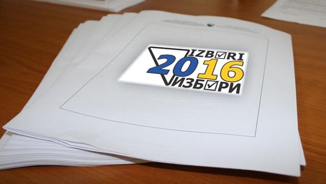 Zaključen i potvrđen centralni birački spisak