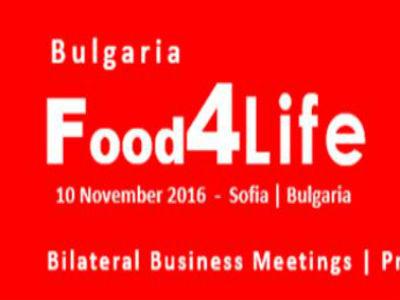 Poziv bh. kompanijama za učešće na poslovnim susretima u Sofiji