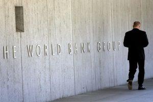 Svjetska banka očekuje rast BiH u 2017. godini 3,2 posto