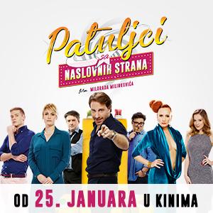 PATULJCI-300x300px-BiH.jpg