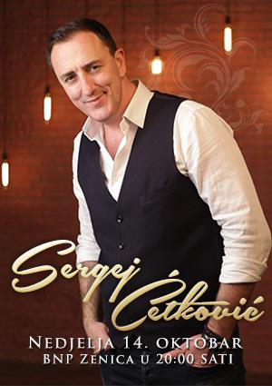 Sergej-Ćetković-banner.jpg