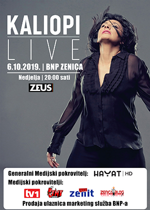Kaliopi-Zenica-1.jpg