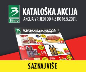 300x250-KA.jpg