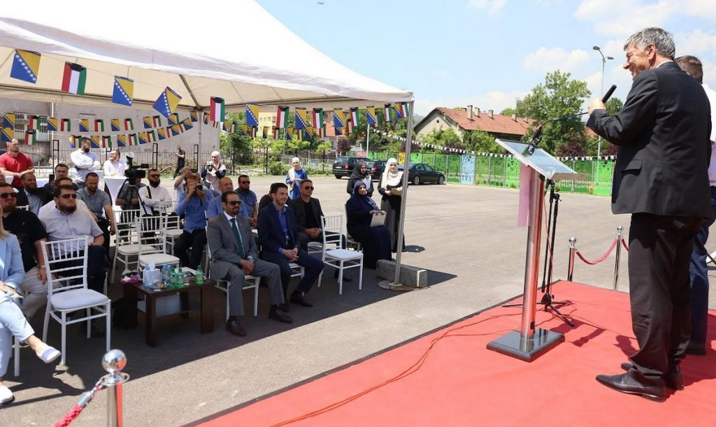 sportsko-rekreacioni centar u dvorištu Osnovne škole Hasan Kjafija Pruščak Zenica